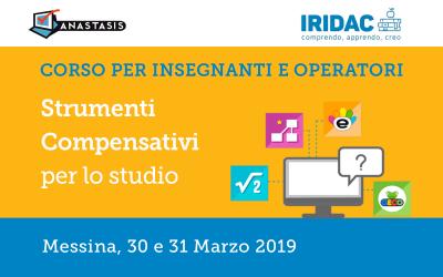 Corso sui compensativi per l'apprendimento a Messina con IRIDAC