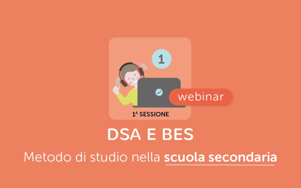 DSA Metodo Studio sessione 1