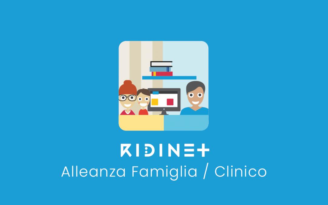 Clinici, Famiglie » Come trasformare il bisogno del genitore di aiutare il proprio figlio/a in una alleanza efficace nel percorso riabilitativo